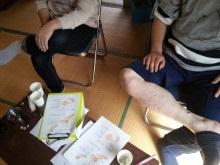 お灸教室2