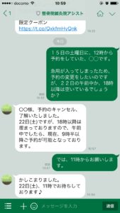 S__6357030